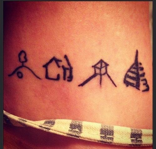 Tribal tattoo 2014