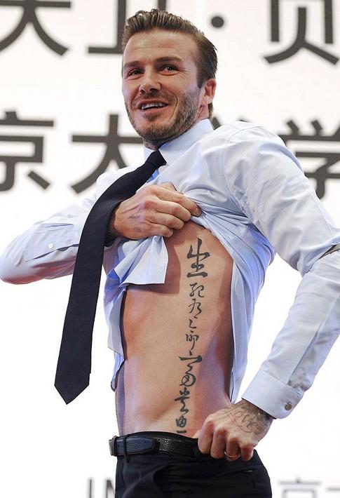 David Beckham's Chinese Tattoo