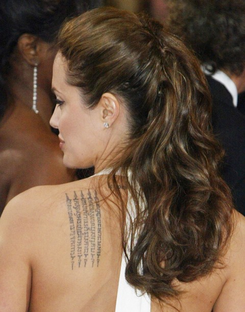 Angelina Jolie Long Hairstyle: Ponytail with Curly Locks