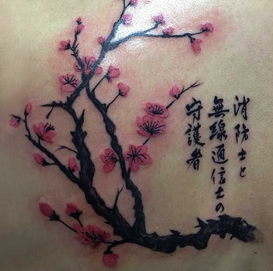 Pictures of cherry blossoms tattoo designs
