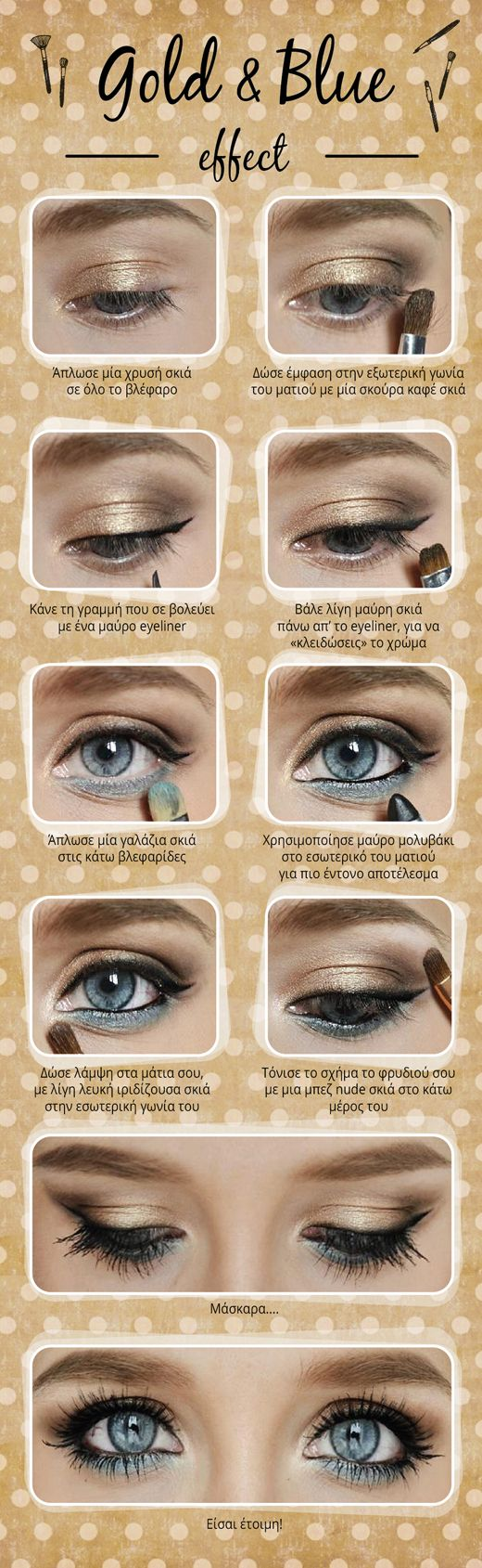 Everyday makeup for green eyes