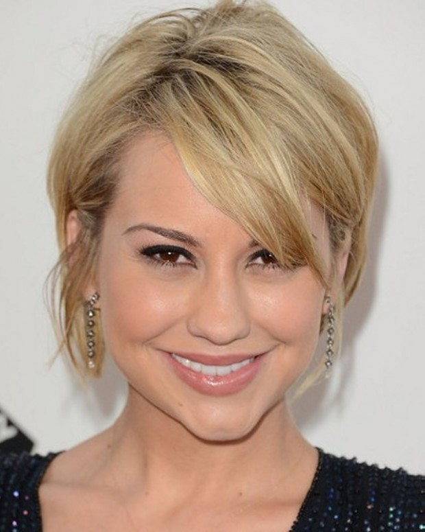 Side Parted Bob - Trendy Short Hairstyles for 2014 via