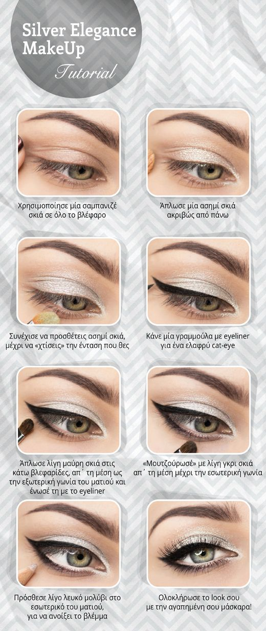 11 Everyday Makeup Tutorials And Ideas