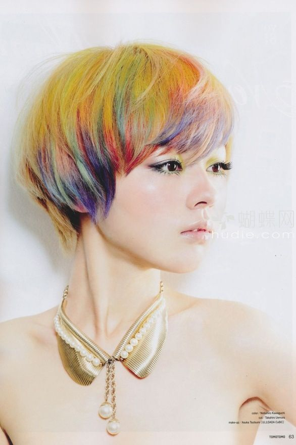 hair Short rainbow