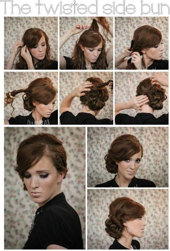 10 ways to make diy side hairstyles pretty designs the twisted side bun hair tutorial solutioingenieria Gallery