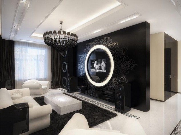 Cool Design of Living Room