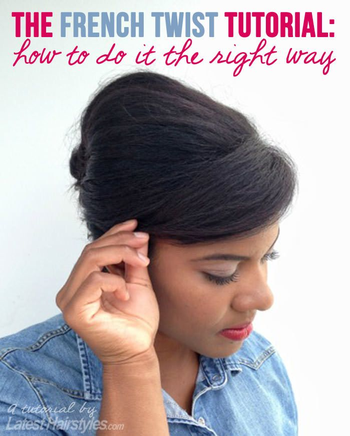 Simple French Twist