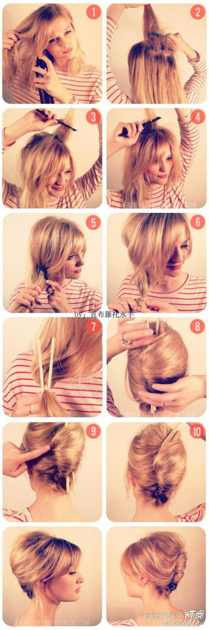 Stylish Updo Hairstyle Tutorial