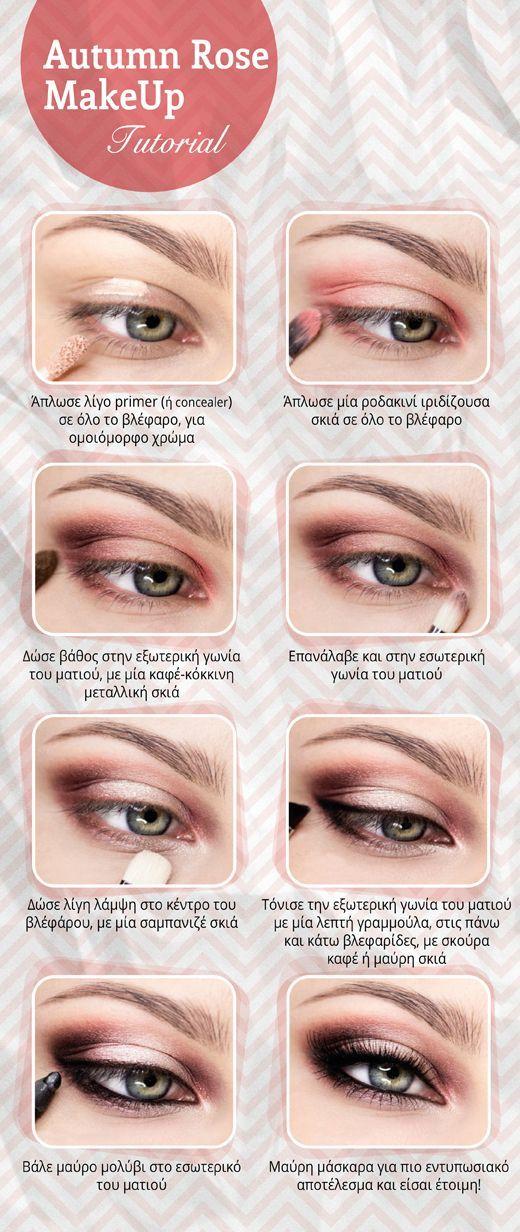 Autumn Rose Makeup