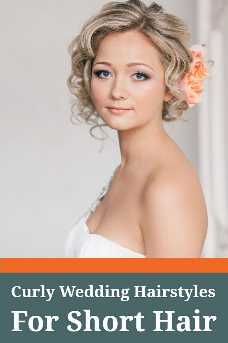 Cute Short Curly Wedding Hairstyle