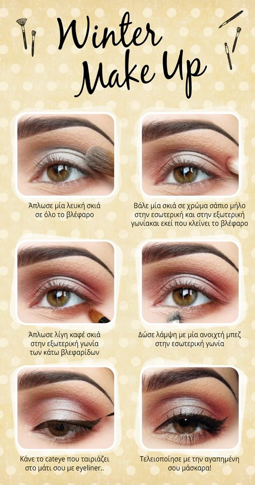 Dark Pink Eye Makeup