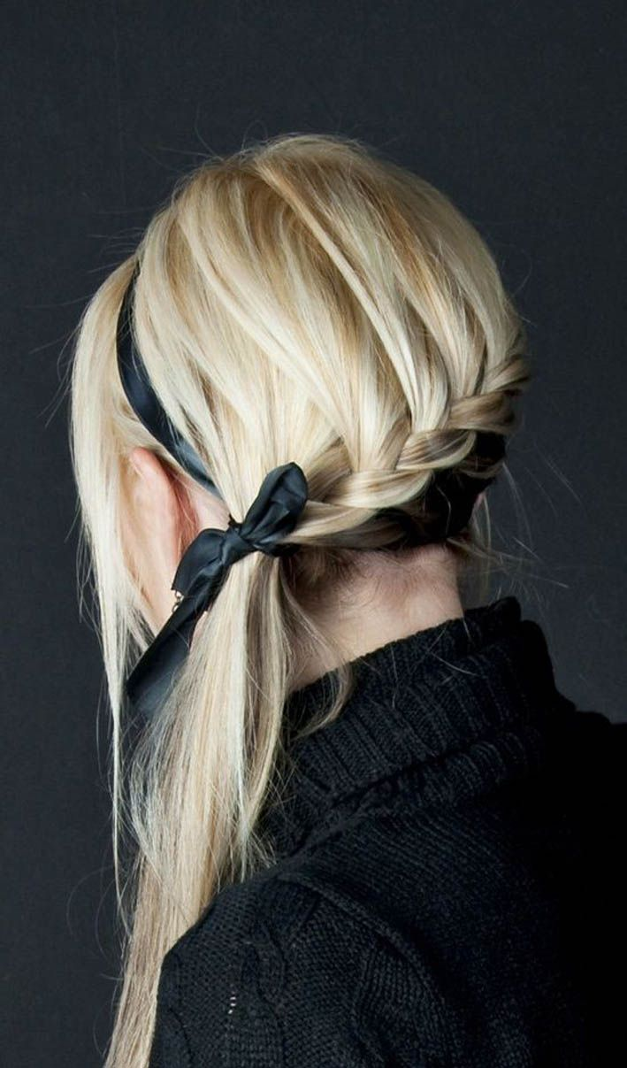 Lovely Braided Ponytail Hairstyle