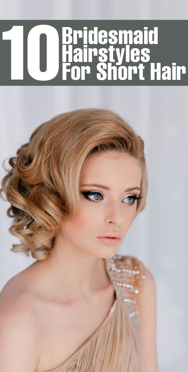 16 Great Short Formal Hairstyles for 2018 - Pretty Designs