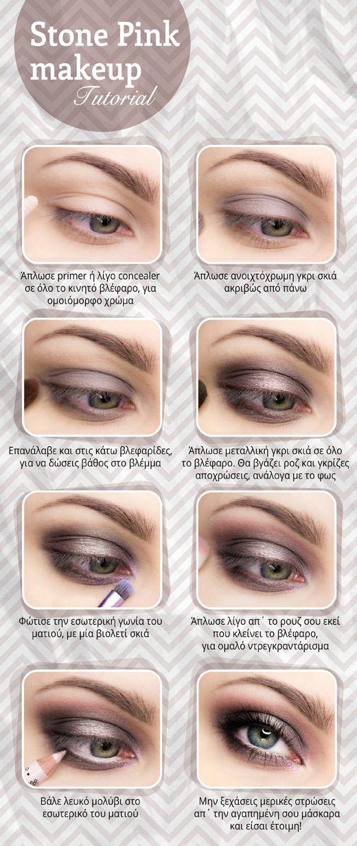 Stone Pink Eye Makeup