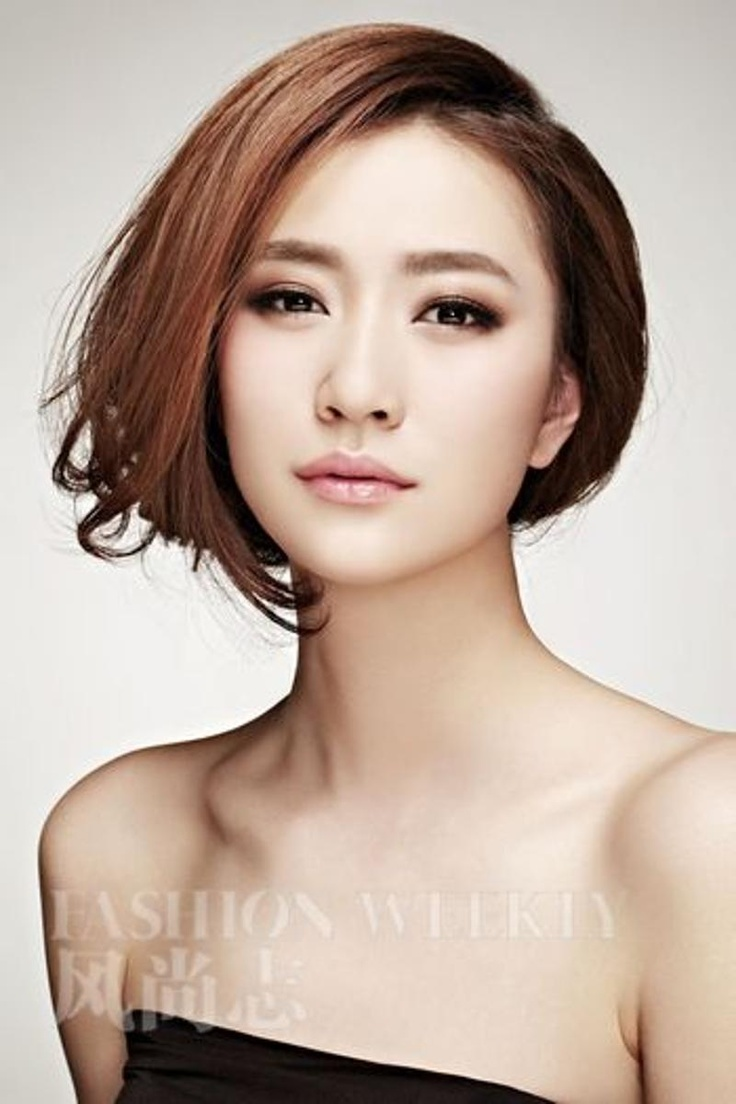 Charming Short Asian Hairstyles Pretty Designs