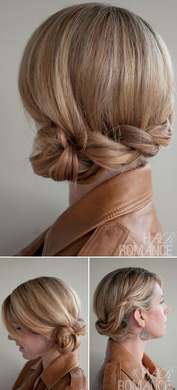Easy Dutch Twisted Braid Updo