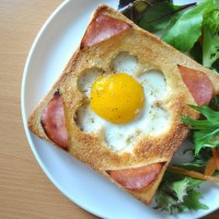 Ham and Egg in a Nest
