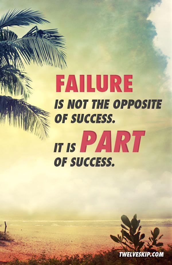 Success Quotes 6
