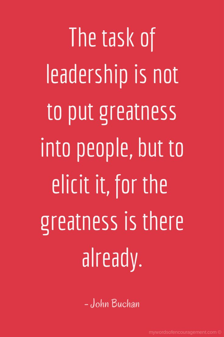 leadership and friendship quotes