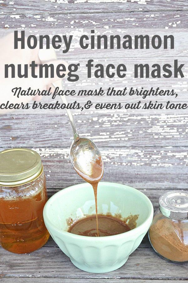 DIY Honey Cinnamon Mask