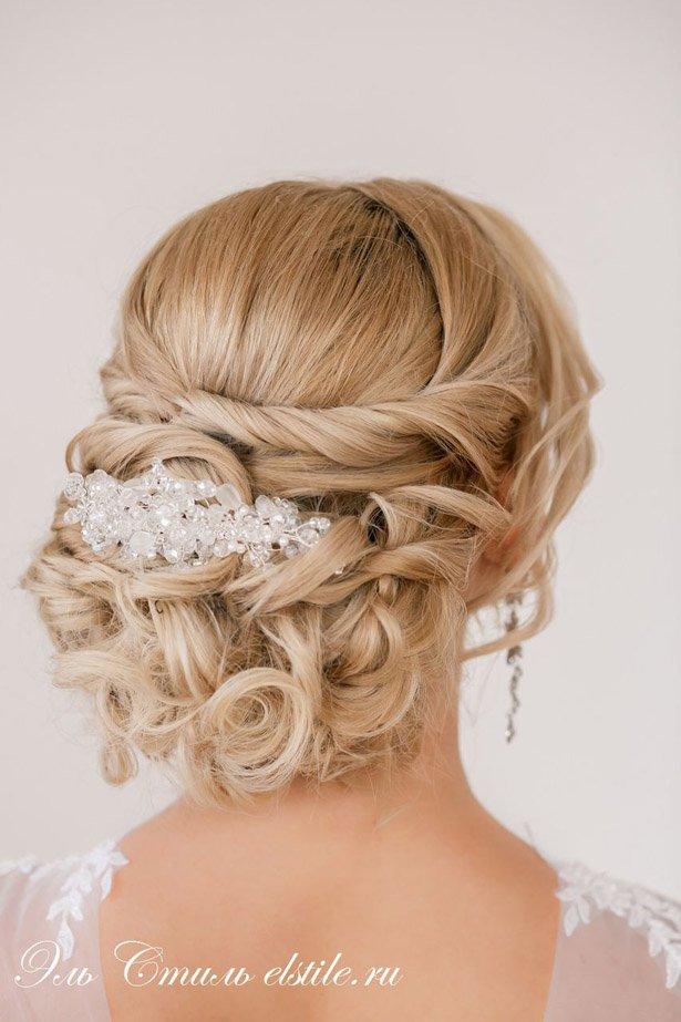 Classy Wedding Updo Hairstyle