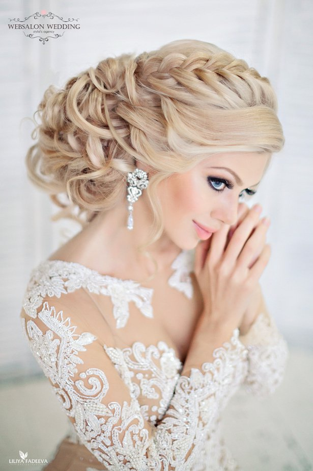 Stunning Bridal Hairstyle with Braid